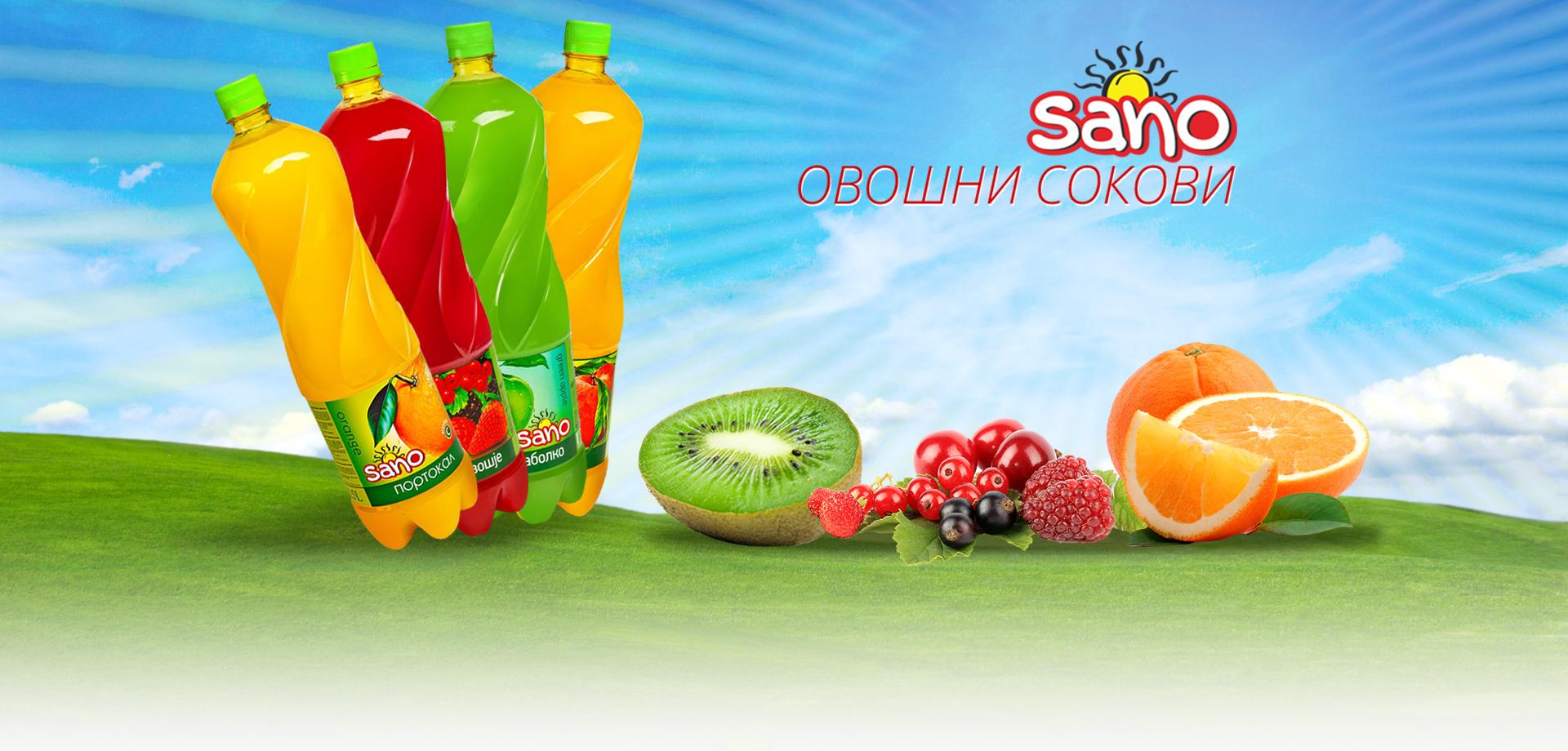 ovosni-sokovi-home